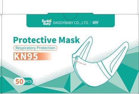 DaddyBaby brand KN95 masks with FDA from US approved manufacturer