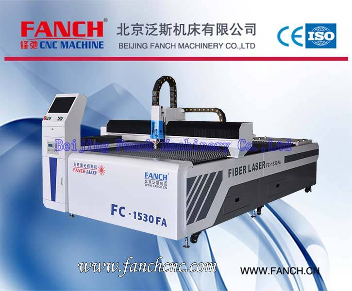 Single Drive Fiber Laser Metal Cutting Machine[FC-1530FA]