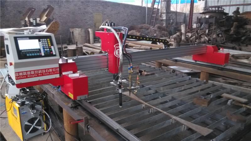 cnc plasma and flame cutting machine