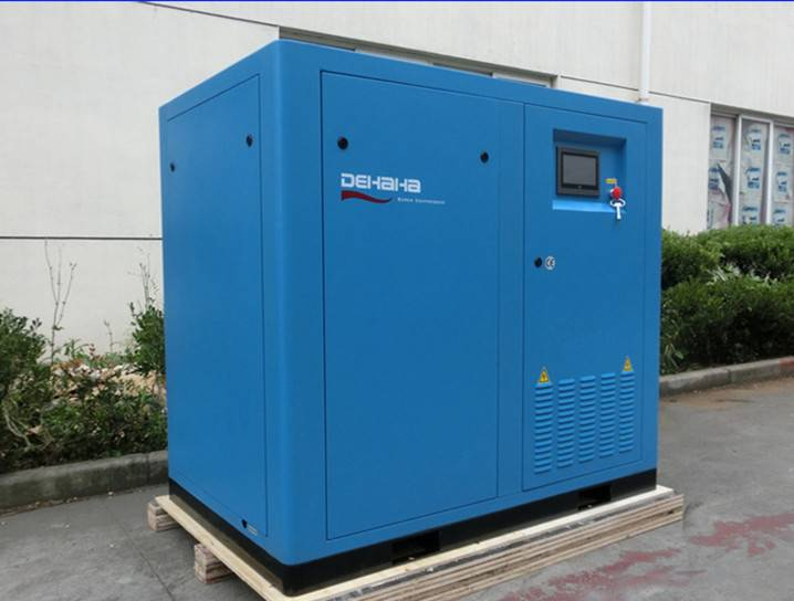 22kw Variable Frequency Permanent Magnet Screw Air Compressor