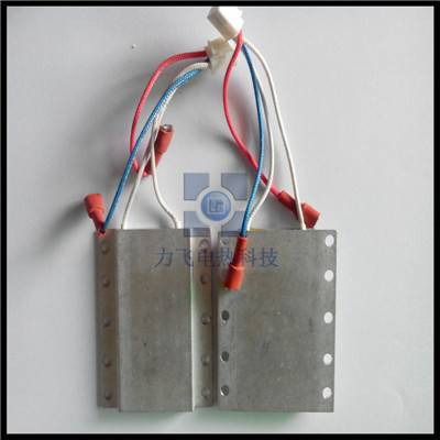 PTC Electric Heater with Insulating Film