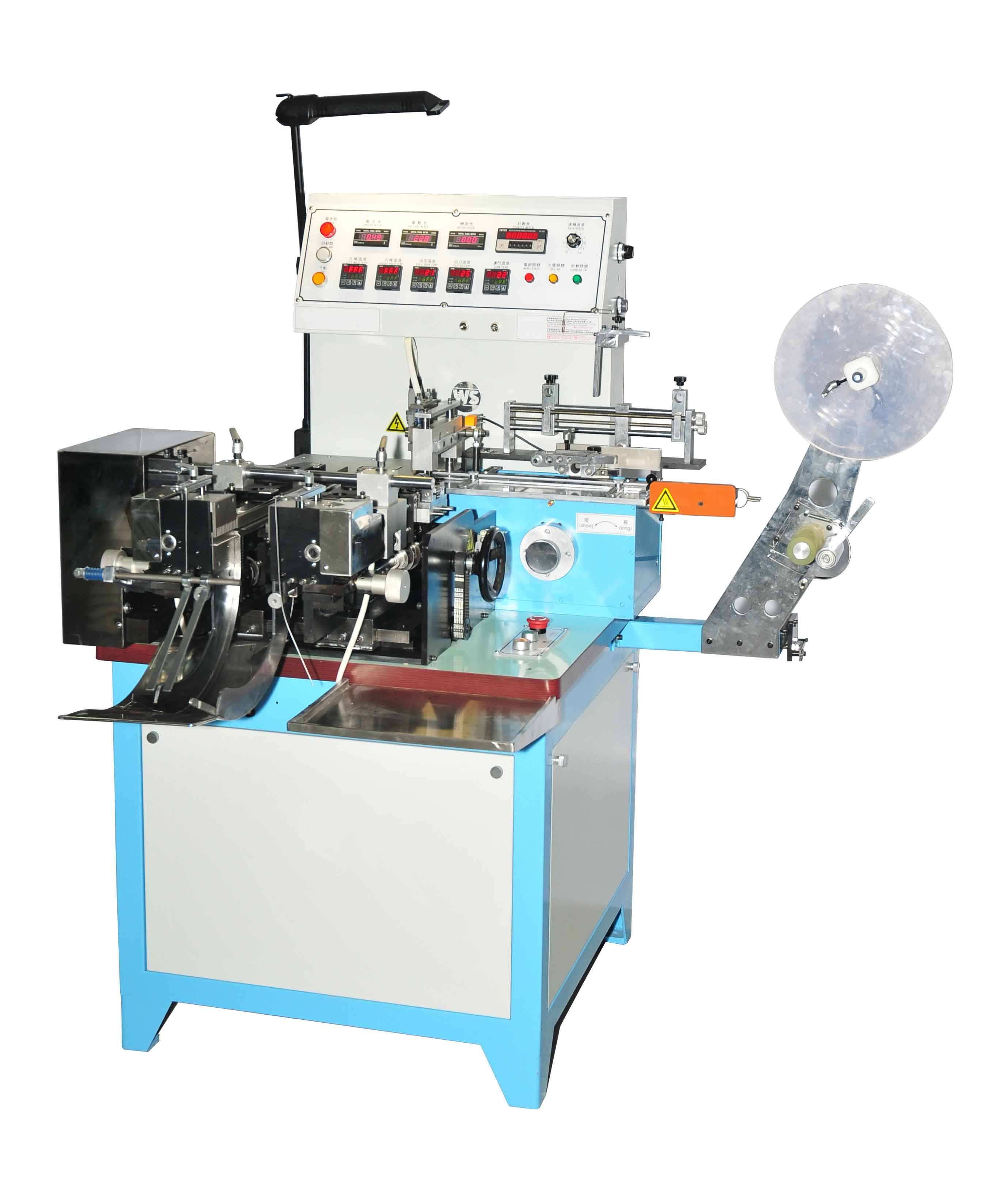 Multi-Function Label Cutting & Folding Machine (HY-586S)