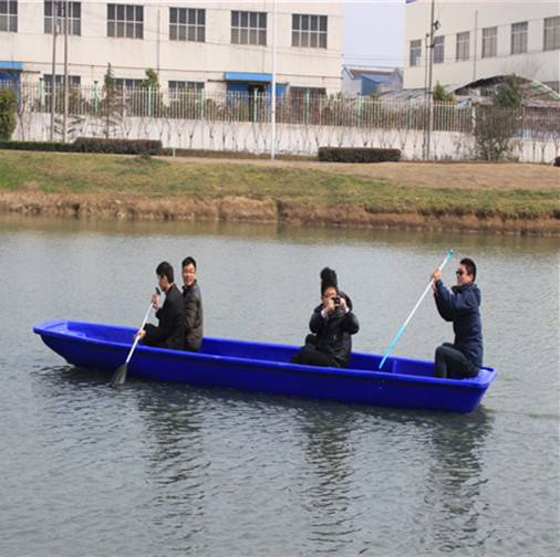 plastic HDPE fishing boat/kayak/vessel