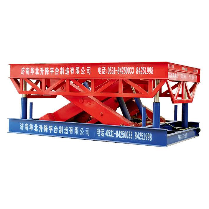 SJPT-GD stationary scissor lift platform