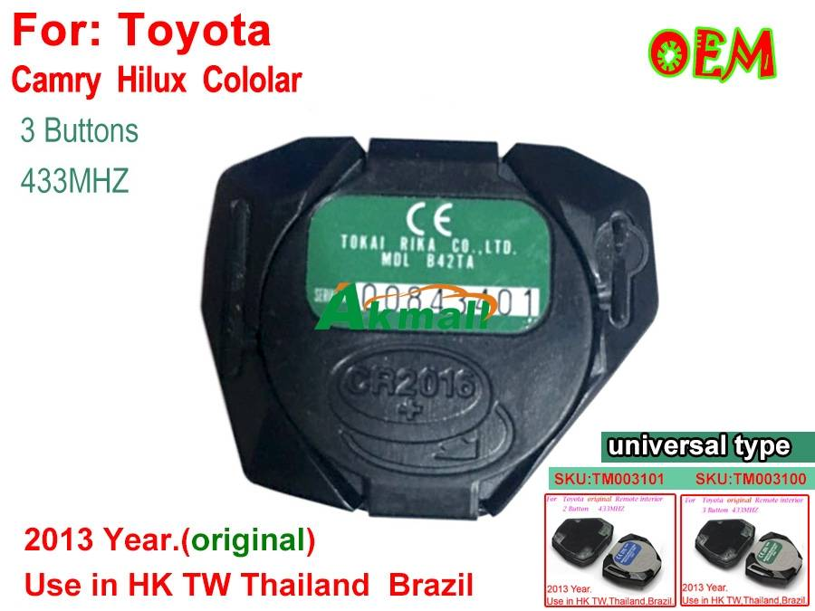 Toyota Camry Hilux Cololar 3 Buttons 433MHZ