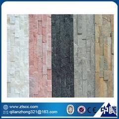 exterior wall decorative natural quartz stone facade cladding