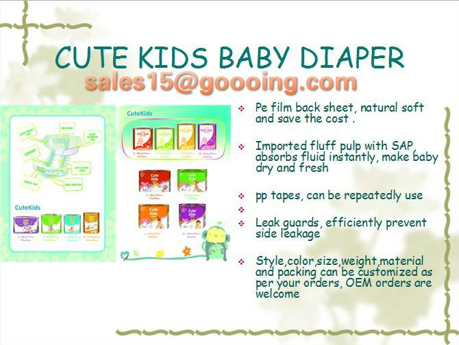 baby diapers in china