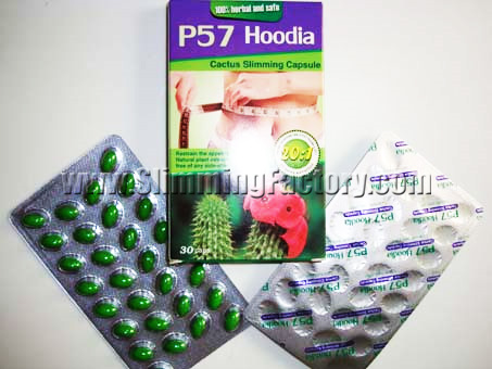 P57 Hoodia cactus slimming capsules,p57 Hoodia diet pills, p57 Hoopdia, lose weight with p57 Hoodia-
