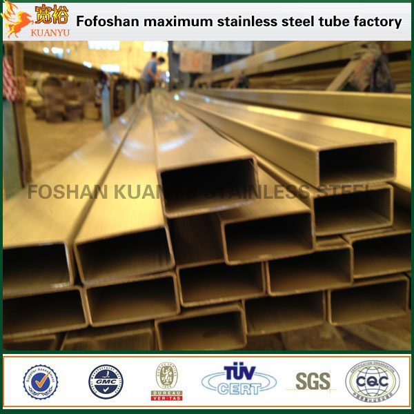 stainless steel rectangular welded pipe price