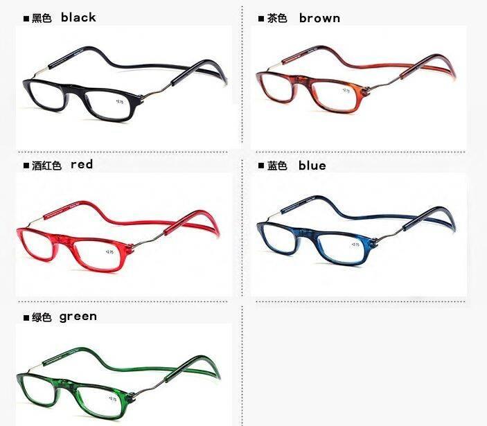 Mix color magnetic reading glasses ,wholesale high quality reading glasses , Mix any color with read