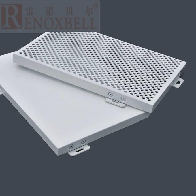 Single White Color Aluminum Panel /CNC Punching/Engraved Perforated Panel