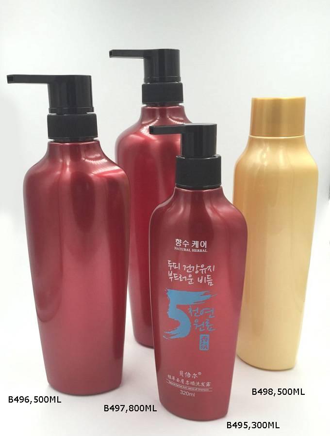 100ml shampoo bottle