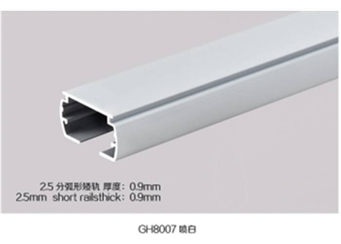 aluminium extrusion profiles for vertical blinds