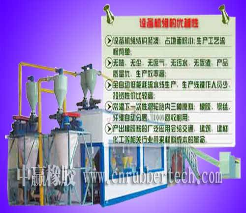 Waste tire machine separate fiber in production line