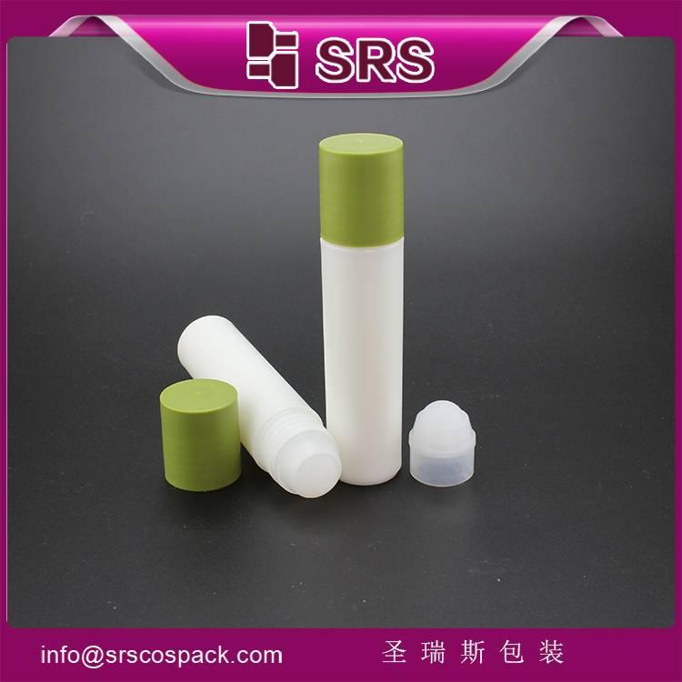 30ml Skin care cream Plastic Bottle For Sale bottle empty