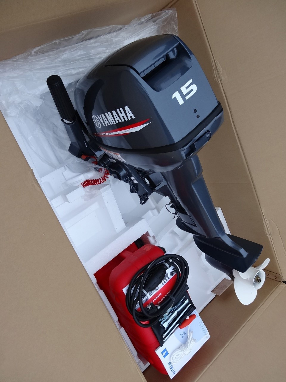 Yamaha 15FMHS 15hp 2 Stroke Outboard Engine Short Shaft