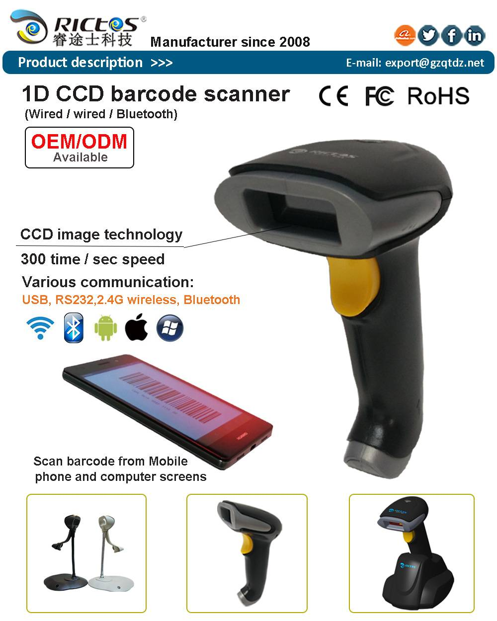 Handheld CCD image barcode scanner for mobile screen