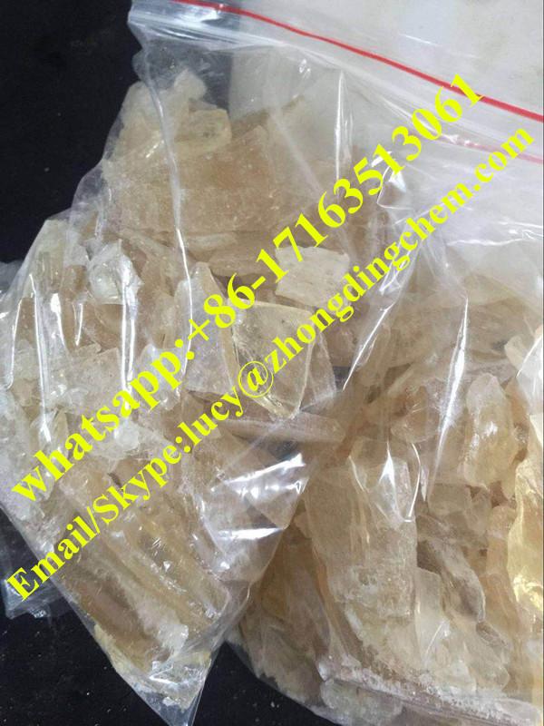 hot sale 5fadb 5F-ADB CAS NO.1715016-75-3 high purity crystal