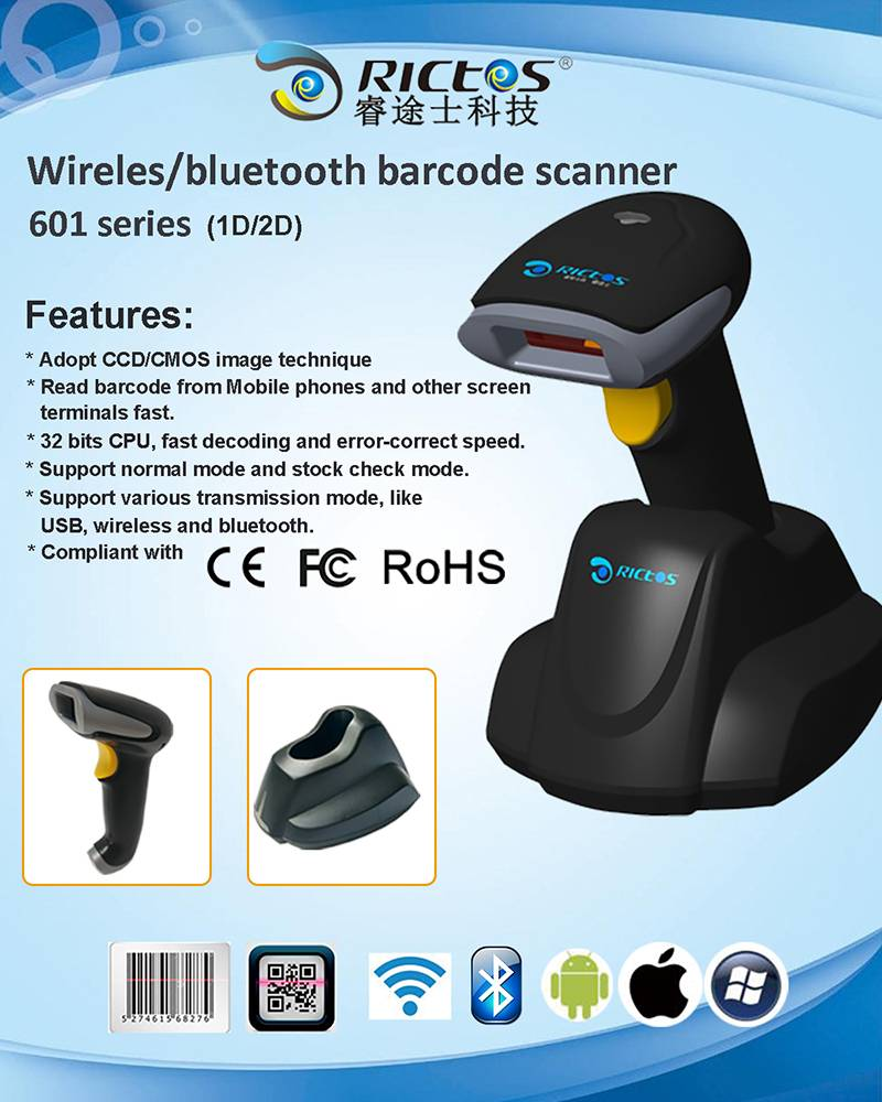 Wireless 1D 2D CMOS image barcode scanner