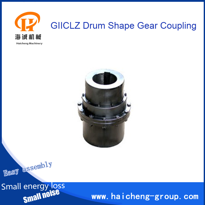 GIICLZ Drum Shape Gear Coupling