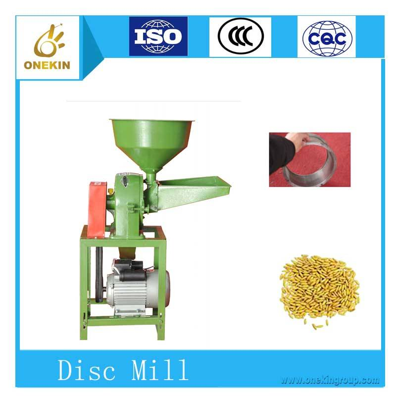 9FC-21 Disc Mill