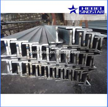 T SECTION STEEL BARS