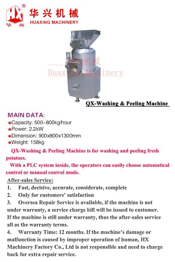 QX-Washing & Peeling Machine
