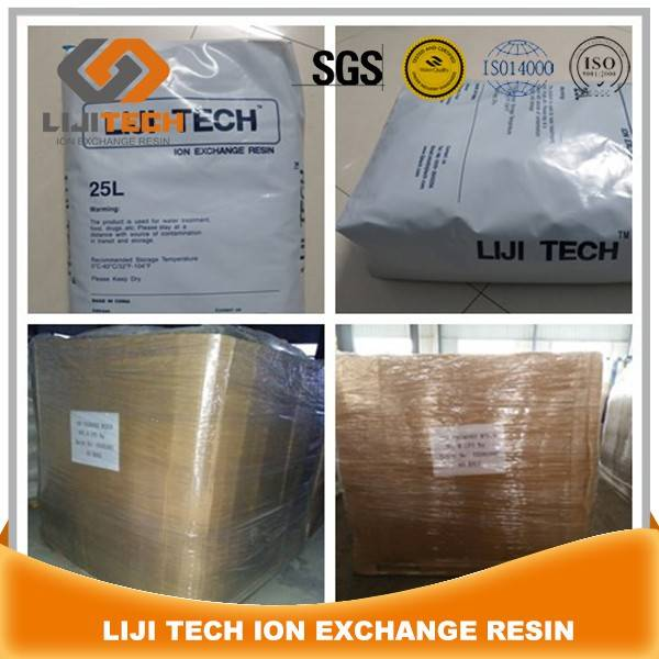 China amino acids extraction cation exchange resin