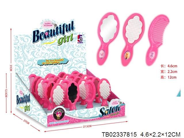 Hot Sale Children Mirror & Comb