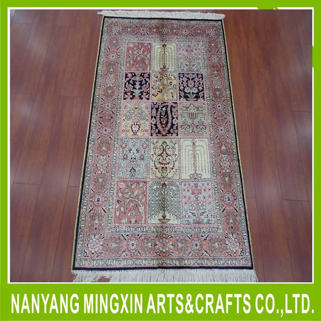 silk carpet/silk persian carpet