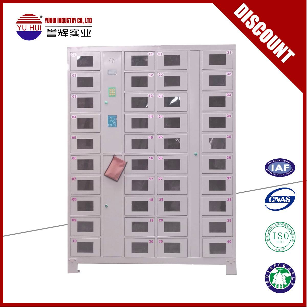 high quality charging locker for mobile devices