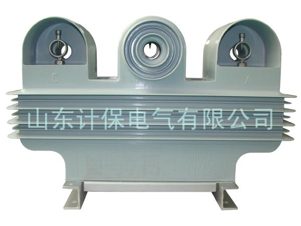 Sensor-based HV electrical energy meter