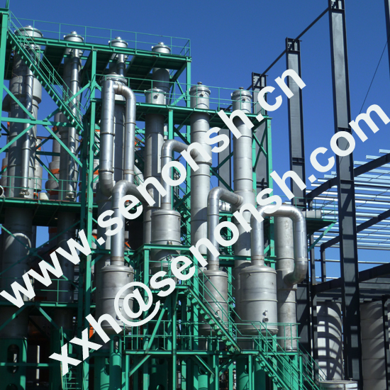 Double effect falling film evaporator