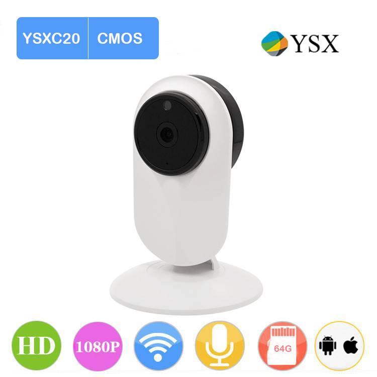 Wireless mini HD1080p ip camera
