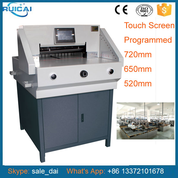 650mm Auto Paper Cutting Machine with CE