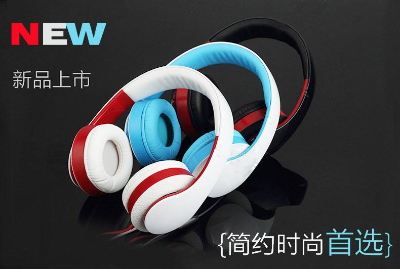 Folding headphone for mobile iphone