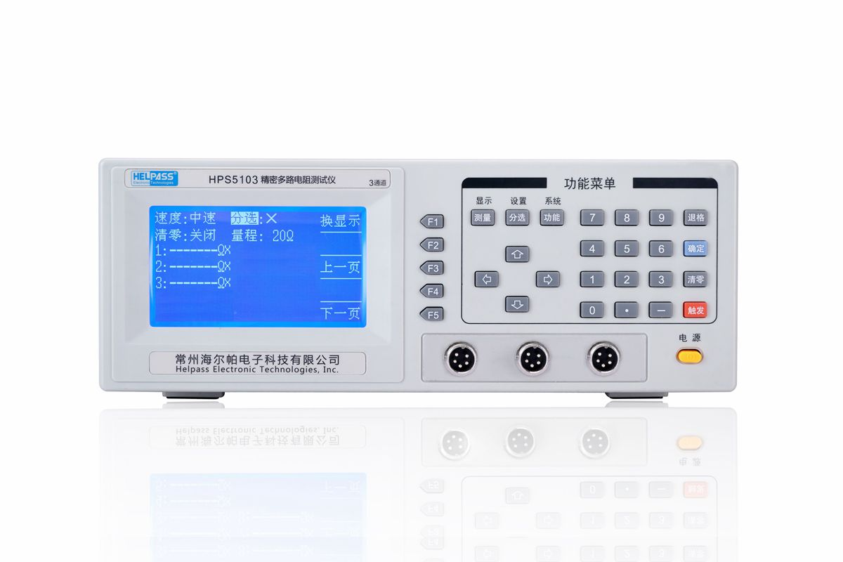 Hot product HPS5103 Multi-channel DC Resistance Tester