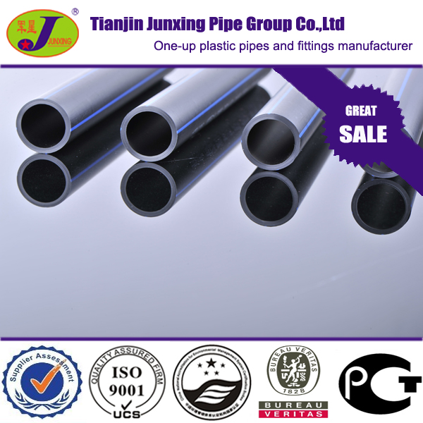 Black plastic water pipe roll pipe HDPE