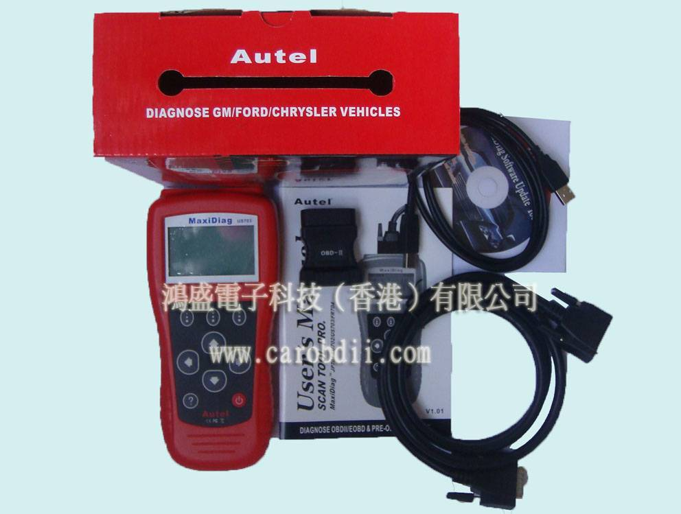 car code scanner Autel MaxiDiag US703