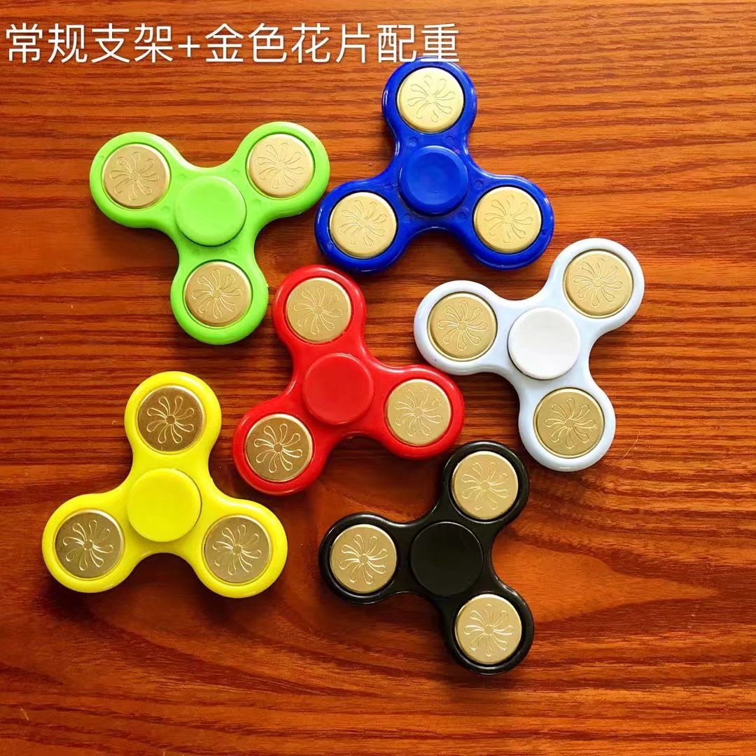 3d toy high speed rotate Electron Fidget Spinner bearing
