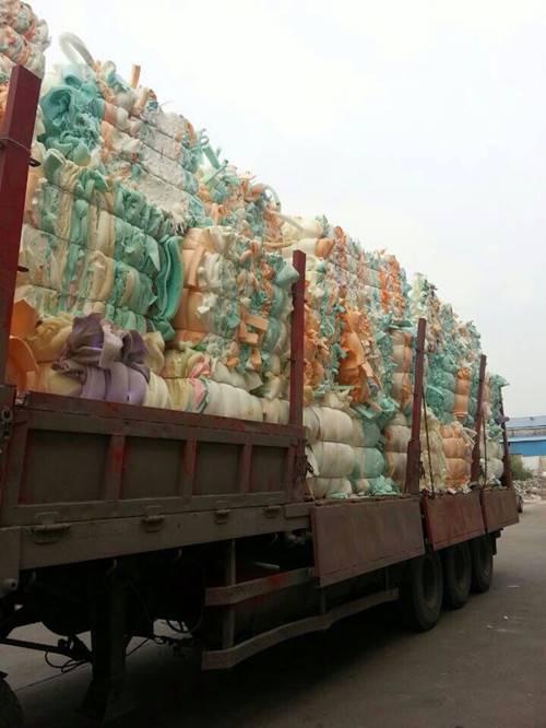Supply PU foam scraps from China