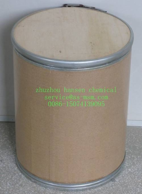 Methyl Sulfonyl Methane(MSM) cosmetic grade