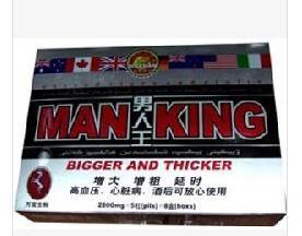 Sexual Medicine, Sex Product---Man King