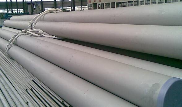 stainless steel pipe ASTM A306 lL