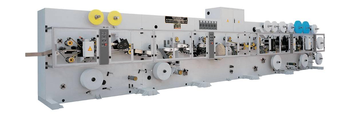 Panty Liner Machine(Vertical Fast-easy Packaging )