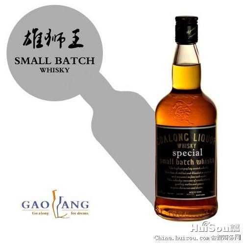 High quality liquor whisky factory supplier