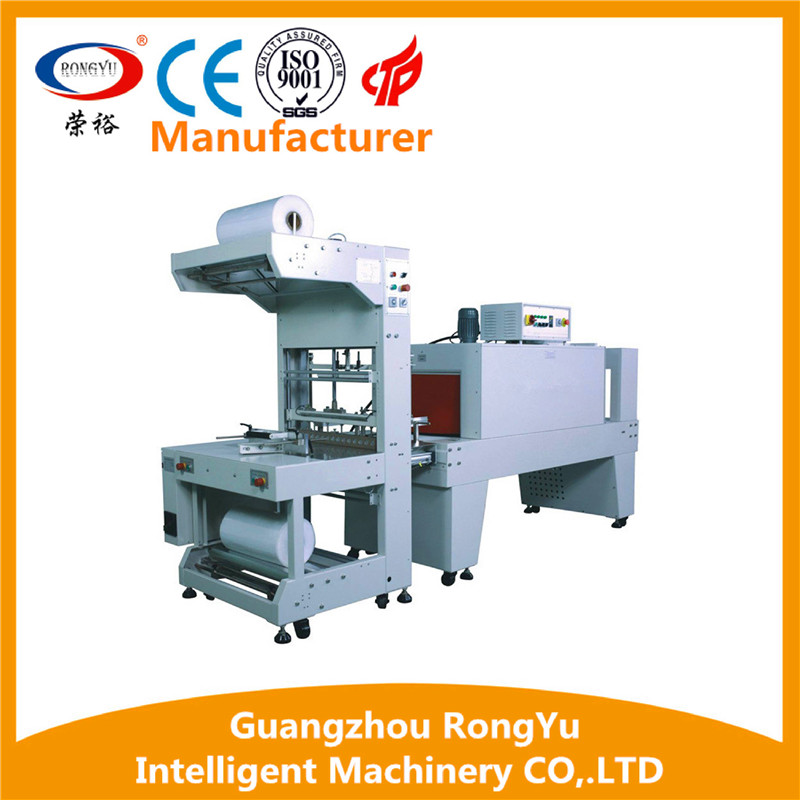 Automatic shrink wrapping machine for BOPP packing tape