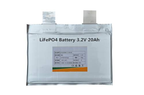 3.2V 20Ah Lithium Ion Phosphate Battery For Solar Installations