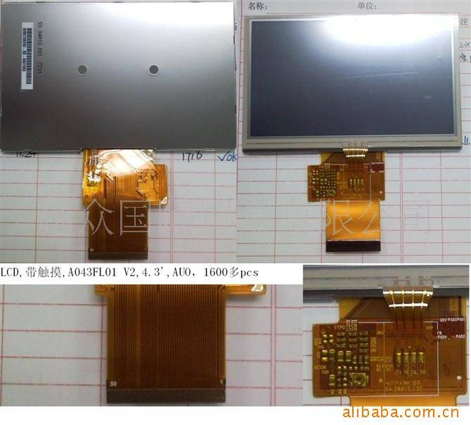 A043FL01 V.2 A043FL01 V2 AUO 4.3'' inch TFT LCD screen display with touch screen digitizer