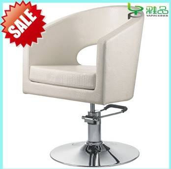 Yapin Salon Chair YP-B06